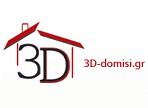 λογότυπο της 3d Δόμηση