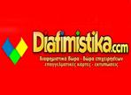 λογότυπο της diafimistikacom