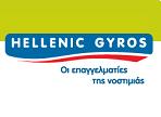 hellinic-gyros-elvida