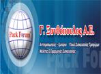 λογότυπο της PACKFORUM