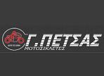 λογότυπο της Πέτσας