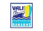 λογότυπο της VALIPANAKIS