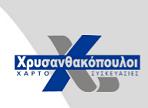 λογότυπο της χρυσανθακόπουλος