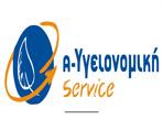 λογότυπο της a-ugeionomiki service