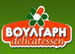 λογότυπο της αφοί βούλγαρη