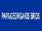 λογότυπο της afoipapageorgakis