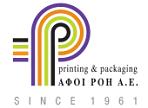 λογότυπο της afoiroi