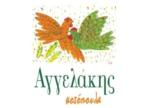 λογότυπο της aggelakis_kotopoula