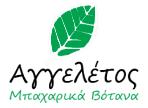 λογότυπο της aggeletosmpaxarika