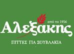 λογότυπο της αλεξακης