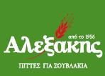 λογότυπο της alexakispites