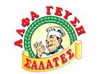 λογότυπο της άλφα γεύση