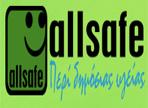 λογότυπο της all_safe