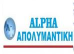 λογότυπο της alpha
