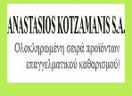 λογότυπο της anastasioskotzamanis