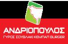 andriopoulos-logo-gia-estiatoria