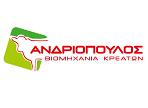 andriopoulos-logo-thelopromitheuti