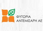 λογότυπο της Αντεμισάρη