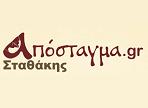 λογότυπο της apostagma