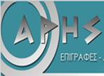 λογότυπο της arisepigrafes