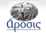 λογότυπο της Άροσις