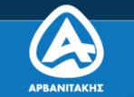 λογότυπο της arvanitakistameiakes
