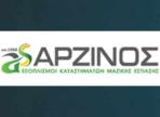 λογότυπο της arzinosexoplismoi