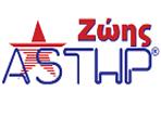 λογότυπο της astirzois