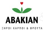 λογότυπο της avakian