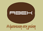 λογότυπο της avekrofimata