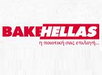 λογότυπο της bake hellas