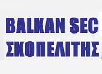 λογότυπο της balkan