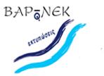 λογότυπο της barnek
