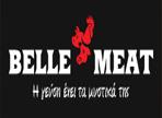 λογότυπο της bellemeat