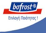 λογότυπο της bofrost