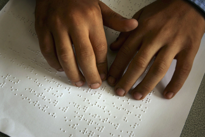 νεα για braille