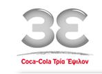 λογότυπο της τρία έψιλον