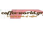 λογότυπο της coffeworld