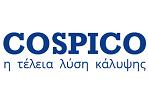 λογότυπο της cospico