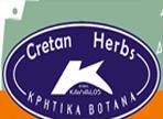 λογότυπο της cretanherbs