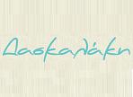 λογότυπο της δασκαλάκης