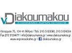 λογότυπο της Diakoumakou