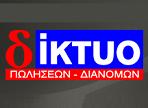 λογότυπο της μαραγγός