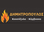 λογότυπο της dimitropoulos