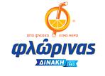 λογότυπο της αφοί δινάκη