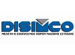 λογότυπο της disimco