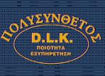 λογότυπο της dlk