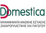 λογότυπο της domestica