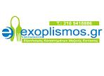 λογότυπο της e-exoplismos