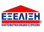λογότυπο της ekseliksi